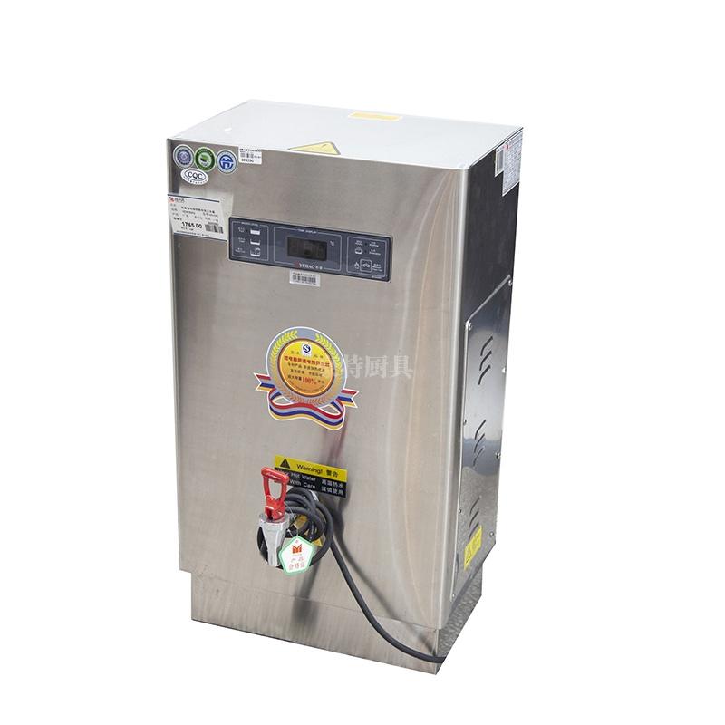 裕豪3KW微电脑快速开水器(S)HZK-30A2000390