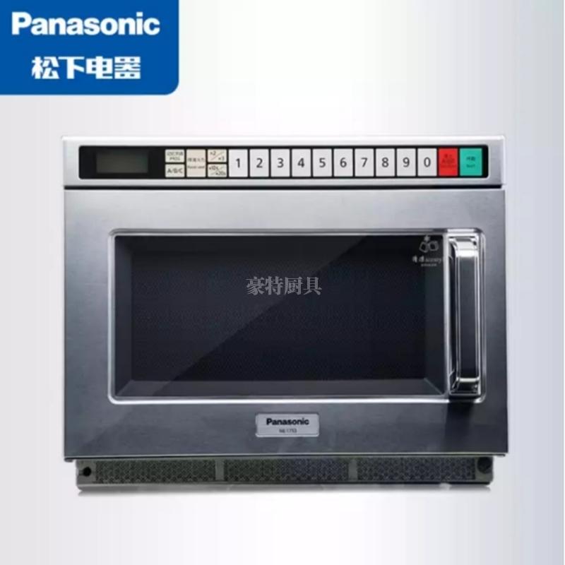 Panasonic/松下商用微波炉NE-186AC变频大功率快速加热